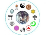 «И наш Бог, и ваш Бог един»