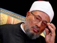 Ислам и межрелигиозный диалог