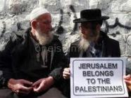 Является ли мусульманско-иудейский конфликт религиозным?