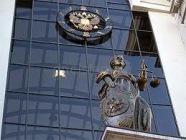 Верховный суд РФ подтвердил: нельзя ликвидировать религиозные организации по формальным признакам преступления