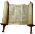 Сравнительный анализ Торы и Корана (часть 1)