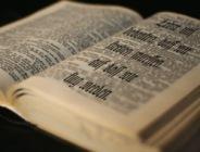 Евангелие от Иисуса Христа
