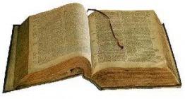 О каком искажении Библии говорил Пророк?