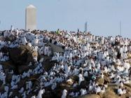 Последний хадж пророка Мухаммада: Прощальная проповедь