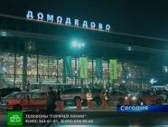 В Москве методично подрывают единство России