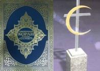 Об исламско-христианском диалоге в свете тафсира Священного Корана