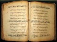 Антисемитичен ли Коран?