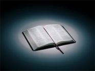 Безжалостное искажение текста Библии