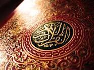 Споры об авторстве Корана: может ли эта книга быть словами человека?