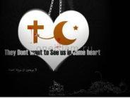 """Сура """"Любовь"""" или терпимость ислама к немусульманам"""