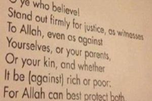 Гарвард признал аят Корана одним из лучших высказываний о справедливости