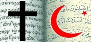 Религия креста и религия полумесяца. Ответ Ю. Максимову о возрасте Айши