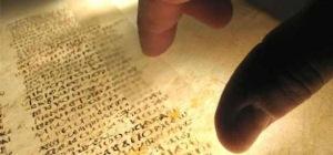 Библия о Мухаммаде: почему же ничего?