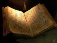 Коран взят из Библии!
