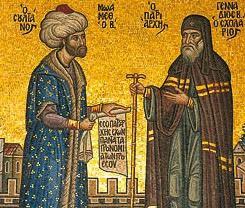 Христиане под покровительством Османского халифата