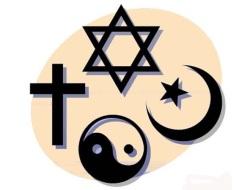 Символы в мировых религиях