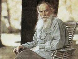 Лев Толстой -