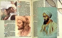 Вклад мусульманских ученых в мировую науку и культуру