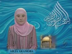 ТВ Свет Ислама