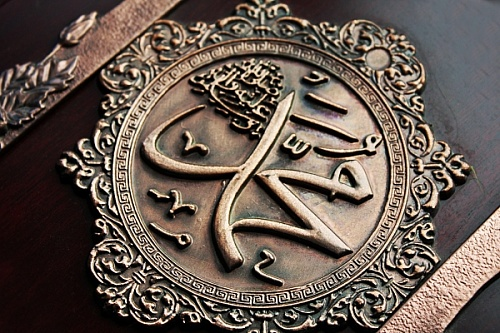 Muhammad-The-Seal-of-Prophets